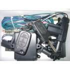 Központizár LD001-LJ0064